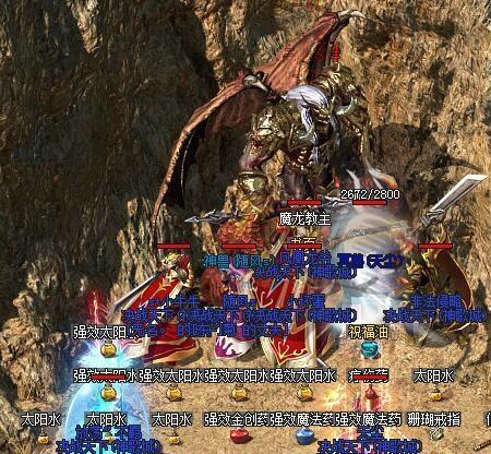 魔龙教主在迷之幻境仅是一种寻常BOSS!